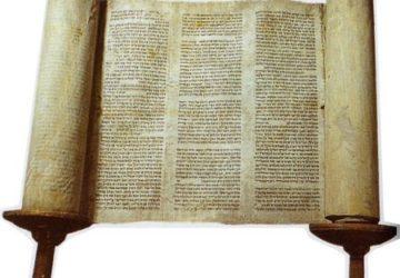 Torah Interpretation